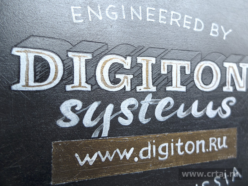 Engineered by Digiton Systems