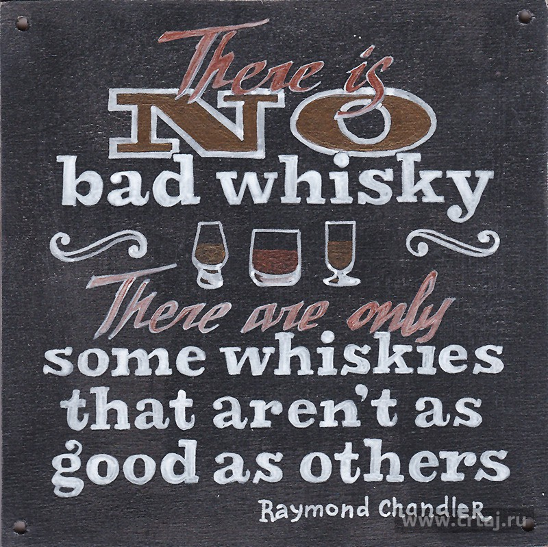 There is no bad whisky / Нет плохого виски